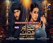 Khuda Aur Mohabbat - Season 3 - Episode 24 - 23rd July 2021<br/><br/><br/>Khuda Aur Mohabbat - Season 3 - Episode 24 - 23rd July 2021<br/><br/><br/>Khuda Aur Mohabbat - Season 3 - Episode 24 - 23rd July 2021